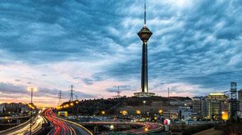آسیا سفر تهران جنوب